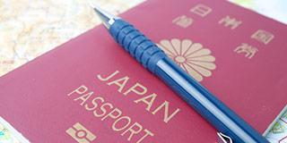 日本で暮らす外国の人々をサポート